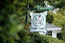 Augusta National Golf Course Members only sign for used golf balls